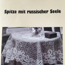 russ-baendertechnik-2